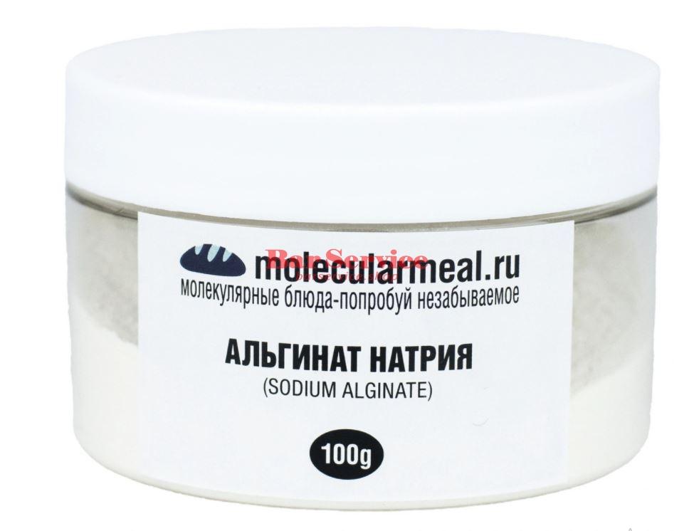 Альгинат натрия 100гр в Астрахани