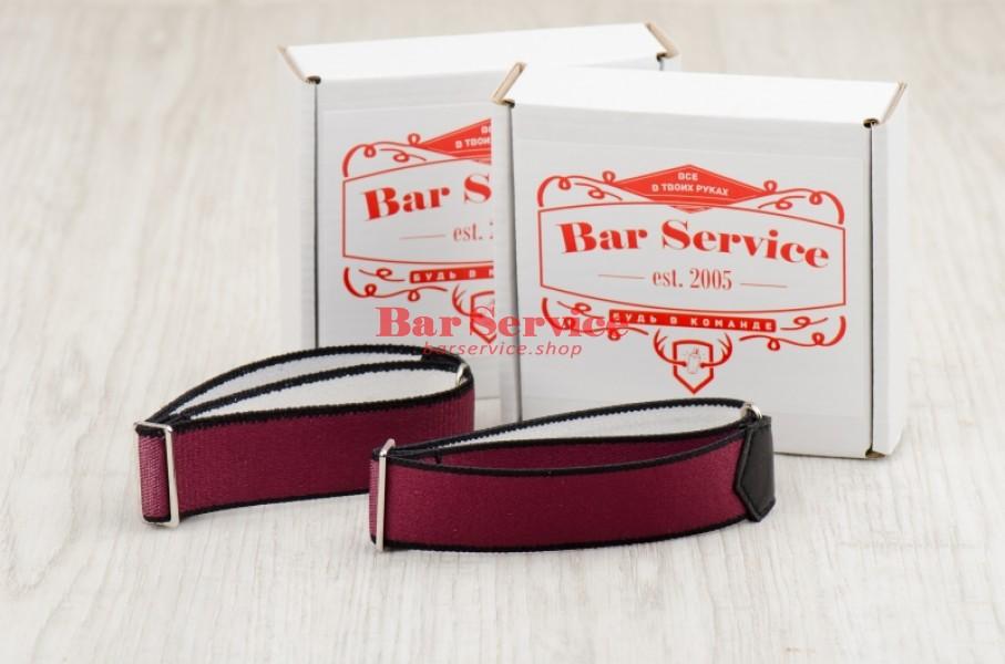 Армбенды, цвет бордо. Bar Service в Астрахани